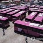 세종·충남버스 파업수순…연휴뒤 29일 찬반투표