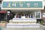 충북대병원, 추석맞이 혜능보육원 위문품 전달