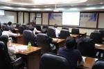 대전상의 FTA활용지원센터 실무 2차 교육