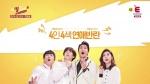 '내 딸의 남자들4' 10월 방송…자체제작 늘린 E채널