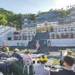 제64회 백제문화제 폐막··· 금강신관공원서 '로맨틱 백제별빛정원축제' 열려