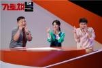 이영애의 크리에이터 변신…SBS '가로채널'