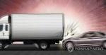 서해안고속도로서 차량 연쇄 충돌…1명 숨져