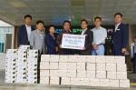 서산파머스마켓협동조합, 한과 36박스·감태 25박스 기부
