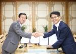 충주시-한국자산관리공사 충북지역본부 업무협약