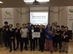 영동교육지원청, 추석맞이 사회복지시설 위문