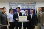 박신제 PSJ창업네트웍스 대표 발전기금 기탁