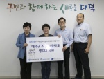 대전 대덕구, 유한킴벌리 후원 여성청소년 위생용품 학교 전달