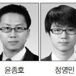 단양교육지원청 3/4분기 청렴·친절직원 선정