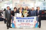 류한우 단양군수 세계자유민주연맹 '자유장' 수상