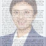 김소연 대전시의원 불법선거자금 요구 폭로 파장
