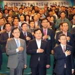 대전·충남 혁신도시 지정…공론화 시작
