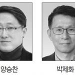 대전시 의회사무처장 양승찬·교통건설국장 박제화