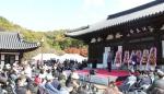 대전 동구, 13~14일 우암문화제 개최