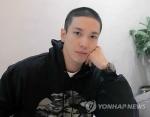 "FNC ""정용화, 대학원 부정입학 무혐의 처분"""