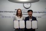 대전정보문화산업진흥원-Unity 기술인력 양성 협약