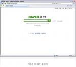 네이버, 모바일 첫 화면에 검색창만…뉴스·실급검 뺀다