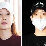 구하라 사건서 번진 '리벤지 포르노' 공포