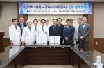 국가수리과학연구소-충남대병원 의료기술 융합연구 협약