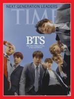 BTS 표지모델 '타임' 아시아판 첫 예약판매분 매진