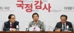 """김성태 """"범보수 대연합 통해 문재인정권과 맞서야"""""""