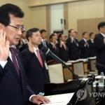 충북도 3년만에 '국정감사'…16일 국토위·23일 행안위 예정