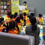 충북도교육청, 공금 유용한 사립유치원 원장 고발