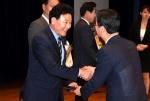 대전 중구, 2년 연속 '대한민국 도시대상'
