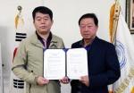 한국자원재활용협회 대전시지부-글로벌튼튼병원 협약