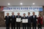 한국폴리텍대학 대전캠퍼스, 대전충남지방병무청과 취업맞춤특기병 제도 활성화 협약
