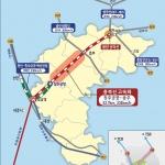충북선 철도 고속화 청신호…강호축 탄력받나