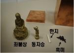 한국-프랑스, 방사선으로 문화재 복원 합심