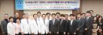 충남대병원 선도적인 스마트헬스케어 연구개발 협약