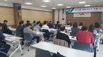 LX 대전충남지역본부, 행정업무 담당자 교육
