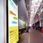 청년몰 개장 1년만에 줄폐업… 휴폐업률 대전지역은 전국 상위권