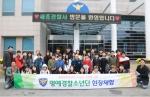 세종경찰서 명예경찰소년단 특공대·현충원 체험