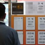 호재·악재 갈린 대전 부동산…아파트 거래장벽 높아진다