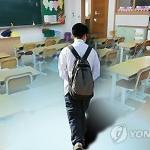 대전지역 사립초 학생 1인당 학부모부담금 공립초의 2.6배
