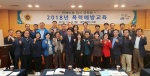 대전시의회 정기연찬회서 폭력예방 교육