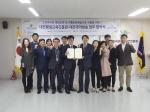 대전평생교육진흥원-국악방송 평생교육 진흥 협약