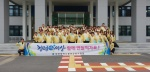 대전동부교육지원청 청렴거리 캠페인 실시