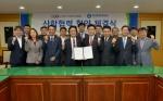백석문화대-충남ICT융합산업협회 산학협력 협약