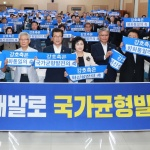 충북선 철도 고속화 핵심 '예비타당성 조사' 힘모은다