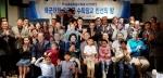 PTPI 대전챕터, 해외 18개국 장교들과 친선교류의 밤