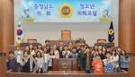 충남도의회, 아산 탕정미래초 학생 대상 의회교실