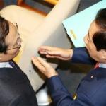 헌법재판관 후보자 3명 선출안 통과