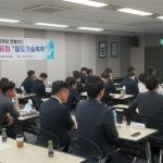 철도공단·중소기업, 철도 우수기술 '공유'