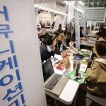 대학 구조조정… 충남 대학정원 17% 줄 때 서울은 1% 감소