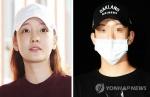 경찰, 구하라-전 남자친구 대질조사…진술 검증