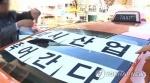 대전·충남 택시기사 등 900명 상경 집회…교통혼란 없어